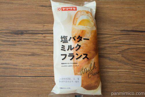 塩バターミルクフランス【ヤマザキ】パッケージ