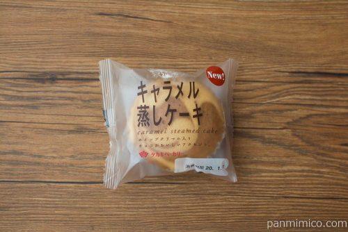 キャラメル蒸しケーキ【タカキベーカリー】パッケージ