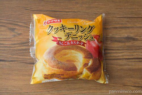 クッキーリングデニッシュ(りんご&カスタード)【ヤマザキ】パッケージ