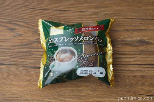 濃厚味わい エスプレッソメロンパン【Pasco】パッケージ