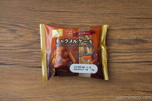 濃厚味わい キャラメルケーキ【Pasco】パッケージ