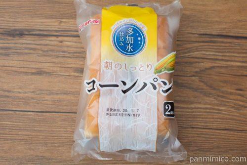 朝のしっとりコーンパン2個入【神戸屋】パッケージ