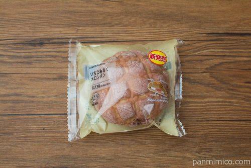 いちごみるくメロンパン【ローソン】パッケージ
