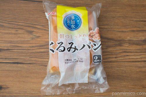 朝のしっとりくるみパン2個入【神戸屋】パッケージ