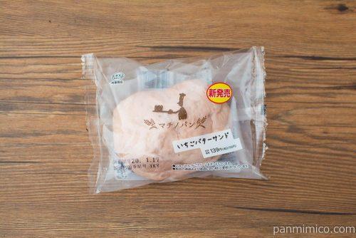 マチノパン いちごバターサンド 【ローソン】パッケージ