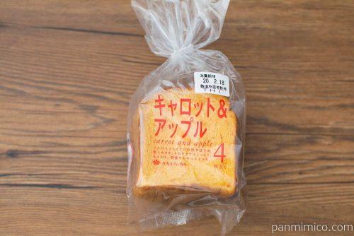 キャロット&アップル(4)タカキベーカリーパッケージ
