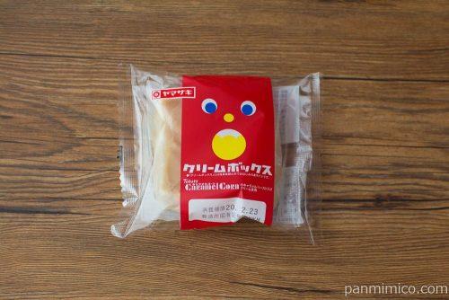 ヤマザキ クリームボックス(キャラメルコーンのキャラメルペースト入りクリーム使用パッケージ