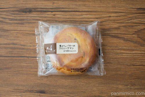 マチノパン 焦がしバターのクイニーアマン【ローソン】パッケージ