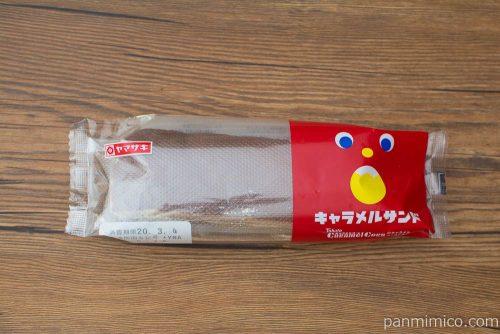 キャラメルサンド(キャラメルコーンのキャラメルペースト使用)【ヤマザキ】パッケージ