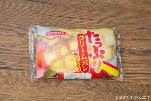 たっぷりクリームパン(角切りリンゴ入り)【ヤマザキ】パッケージ