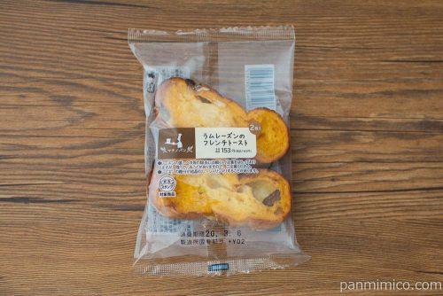 マチノパン ラムレーズンのフレンチトースト【ローソン】パッケージ
