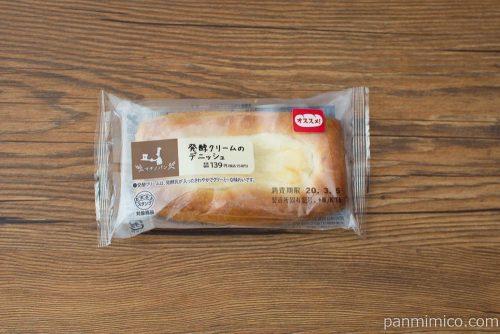 マチノパン 発酵クリームのデニッシュ 【ローソン】パッケージ