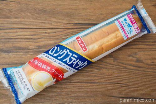 ロングスティック~北海道練乳クリーム~【フジパン】パッケージ