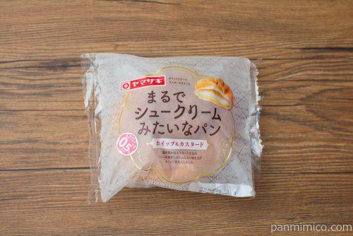まるでシュークリームみたいなパン(ホイップ&カスタード)【ヤマザキ】パッケージ