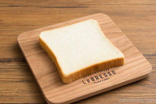 減塩食パン【フジパン】横から見た図