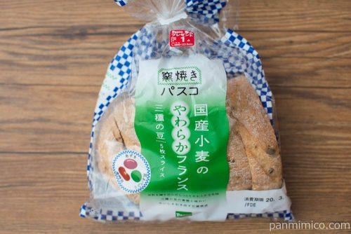 窯焼きパスコ 国産小麦のやわらかフランス 三種の豆【Pasco】パッケージ