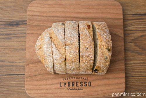 窯焼きパスコ 国産小麦のやわらかフランス 三種の豆【Pasco】上から見た図