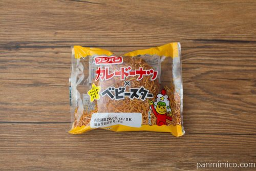 カレードーナツ×ベビースター【フジパン】パッケージ
