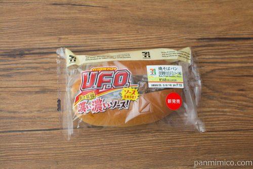 焼そばパン(日清焼そばUFOソース味)【セブンイレブン】パッケージ