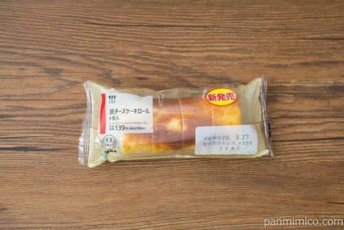 焼チーズケーキロール 4個入【ローソン】パッケージ