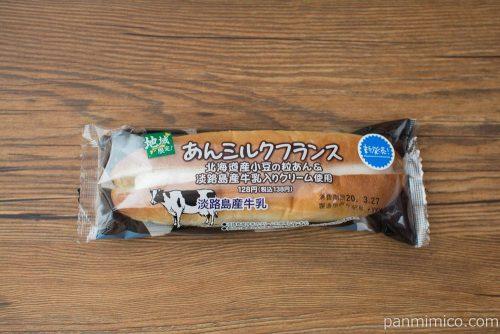 あんミルクフランス【ファミリーマート】パッケージ