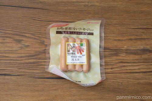 ナチュミート お肉を使用しないソーセージタイプ パッケージ
