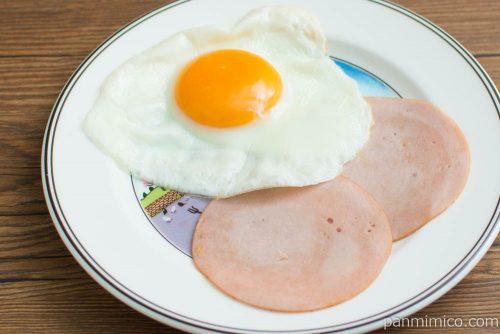 ナチュミート お肉を使用しないハムタイプ ハムエッグ