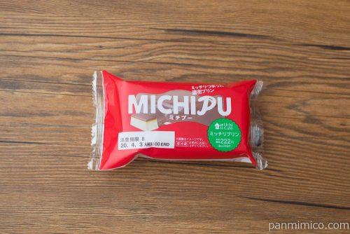 ミチプー -ミッチリプリン-【ローソン】パッケージ