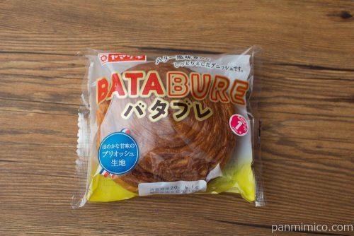 バタブレ【ヤマザキ】パッケージ