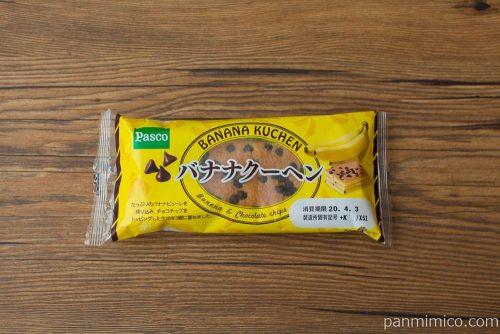 バナナクーヘン【Pasco】パッケージ