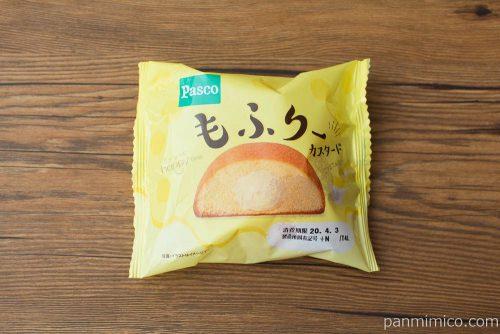 もふりーカスタード【Pasco】パッケージ