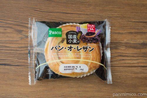 国産小麦のパン・オ・レザン【Pasco】パッケージ