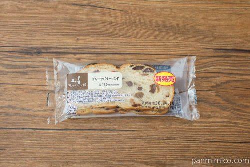 マチノパン フルーツバターサンド【ローソン】パッケージ