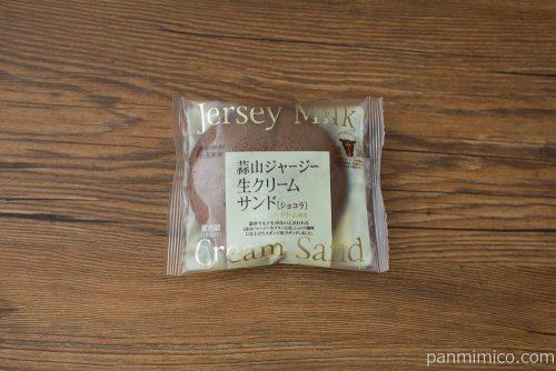 蒜山ジャージー生クリームサンド(ショコラ)パッケージ