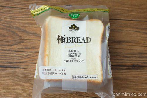 トップバリュ セレクト 極BREAD(きわみブレッド)【イオン】パッケージ