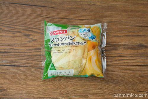 メロンパン (富良野産メロンの果汁入りホイップ)【ヤマザキ】パッケージ