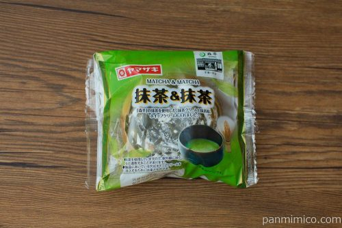 抹茶&抹茶【ヤマザキ】パッケージ