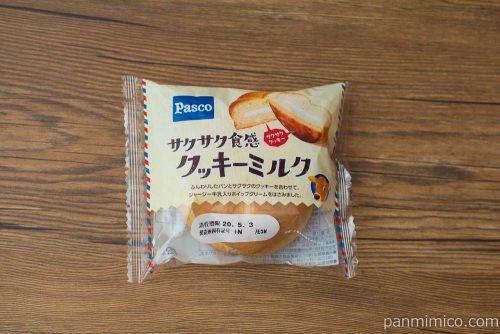 サクサク食感クッキーミルク【Pasco】パッケージ