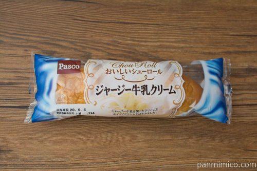 おいしいシューロール ジャージー牛乳クリーム【Pasco】パッケージ