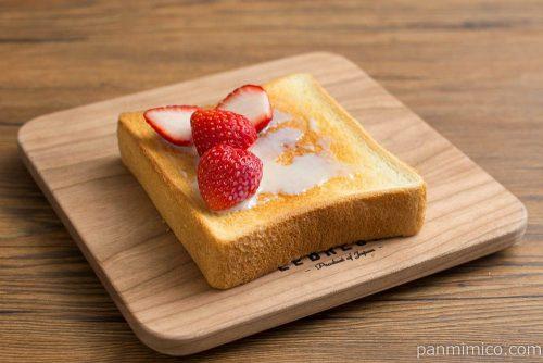 町村農場のコンデンスミルク練乳トースト