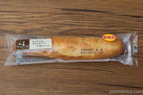 マチノパン コーヒーのフランスパン【ローソン】パッケージ