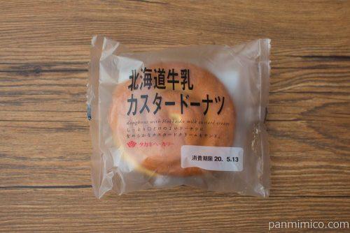 北海道牛乳カスタードーナツ【タカキベーカリー】パッケージ
