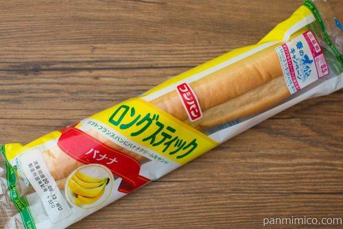 ロングスティック~バナナ~【フジパン】パッケージ
