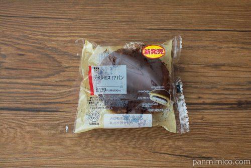ティラミス!?パン【ローソン】パッケージ