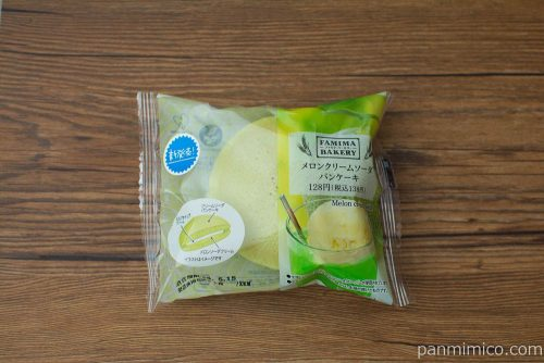 メロンクリームソーダパンケーキ【ファミリーマート】パッケージ