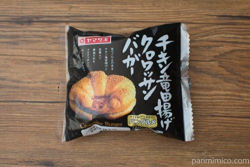チキン竜田揚げクロワッサンバーガー【ヤマザキ】パッケージ