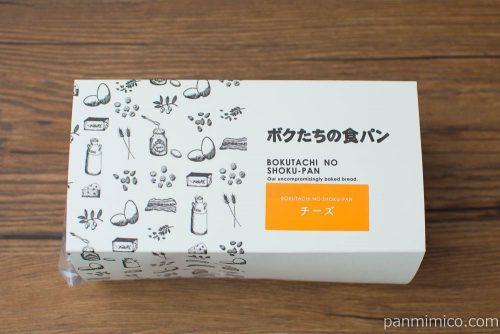 大江ノ郷自然牧場 チーズ食パン パッケージ