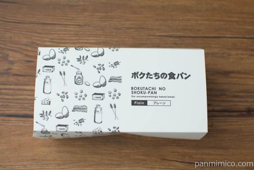大江ノ郷自然牧場 プレーン食パン パッケージ