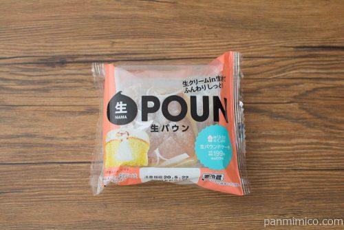 生パウン -生パウンドケーキ-【ローソン】パッケージ