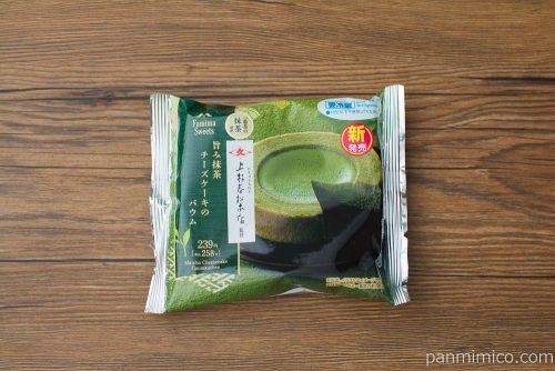 旨み抹茶チーズケーキのバウム【ファミリーマート】パッケージ